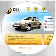 Служба такси «Кеб», Харьков