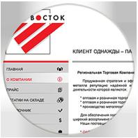 ООО «РТК Восток», Харьков